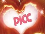 凡情艺术与PICC签约合作,用质量带来口碑 用服务带来回报 (7193播放)