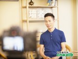 可罗雅品牌创始人包林江|为爱为梦想 敢闯敢拼搏 (301播放)