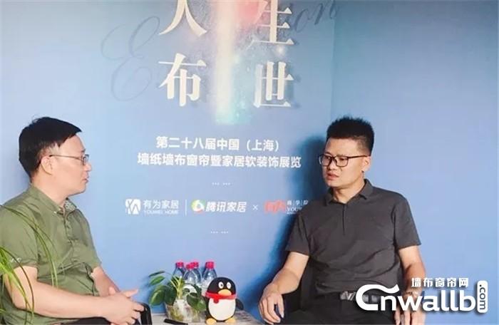 腾讯家居专访沁绣墙布董事长高志良:长江后浪推前浪,要紧跟时代步伐