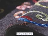 """独创3D深压纹技术 可罗雅墙布 业界的""""提花之王""""! (6041播放)"""