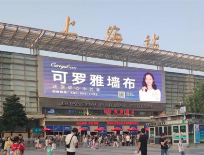 上海展进入倒计时2天!可罗雅墙布与你不见不散!