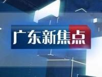 广东电视台采访多乐士墙布!!