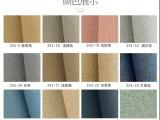 安妮家新品素色原版亚麻墙布,18元1平方打造温馨而简单的家! (6695播放)