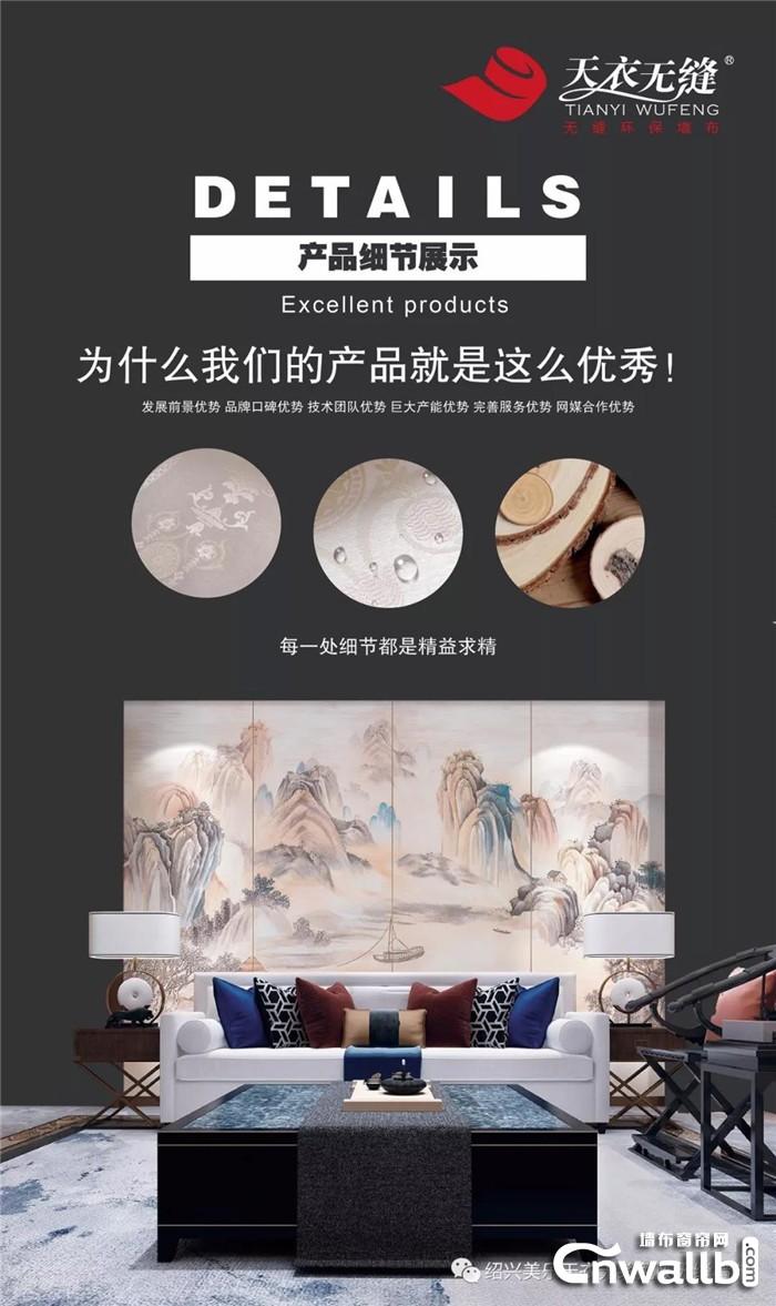 2019天衣无缝品牌工厂直供盛惠即将震撼来袭!