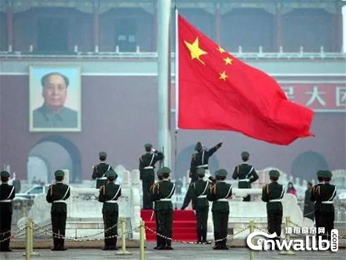 七特丽无缝壁布庆祝中华人民共和国成立70周年!