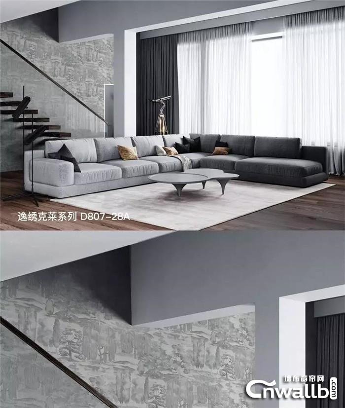 逸绣无缝墙布演绎高级灰的色彩搭配方法!
