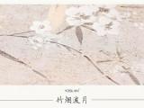 """雅诗澜墙布以""""竹子""""的悠然自得满足返璞归真的消费心理! (2572播放)"""
