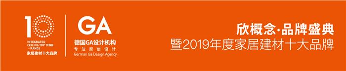 """壁多美荣获2019年度""""墙布市场公信力十大品牌"""""""