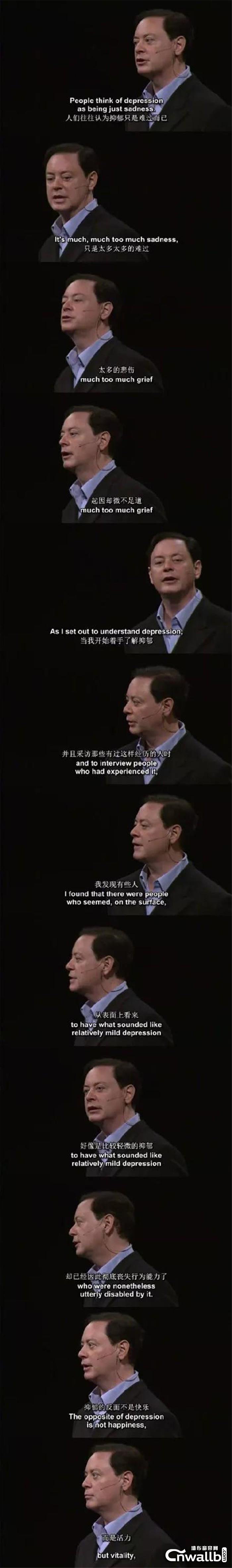 雅诗澜墙布呼吁大家正视抑郁症,给世界多一点爱与关怀!