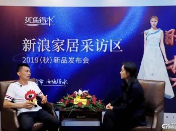 如鱼得水优秀经销商刘国强:严控生产环节做出最好的产品 (2980播放)