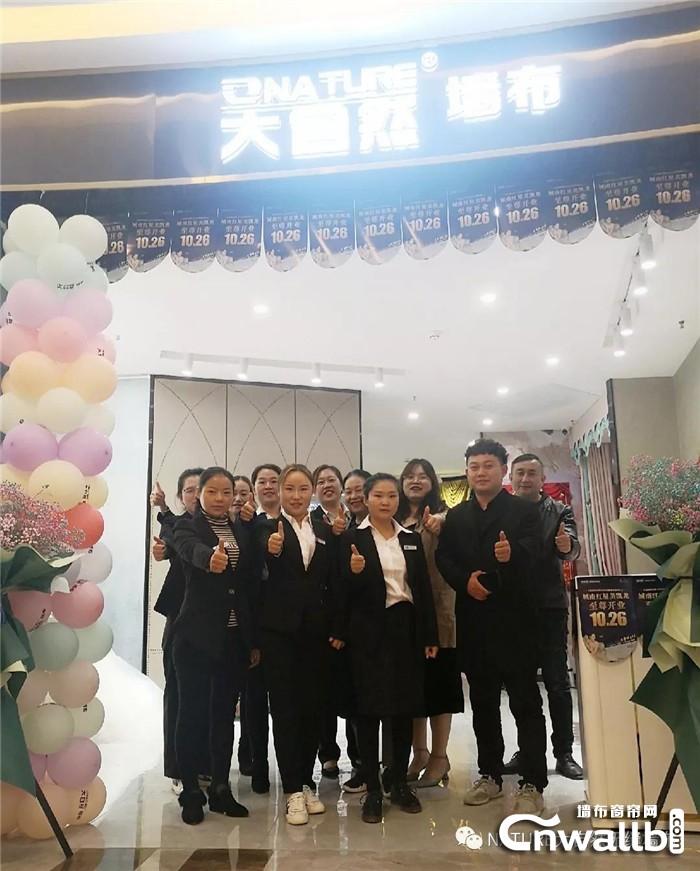 大自然墙布阜阳红星美凯龙二店开业,火爆全场!