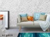 七特丽A25无缝壁布,蓝色北欧风轻抚家园! (6932播放)