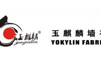 玉麒麟墙布品牌宣传视频