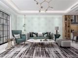 让时尚与复古碰撞,锦尚帛美墙布创造高级感的家居生活! (7937播放)