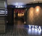 VISA墙布河南郑州商都路居然之家专卖店