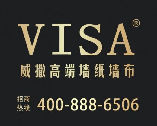 VISA高端墙纸墙布招商加盟