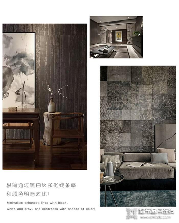 雅诗澜墙布禅意风,让你拥有一个清新雅致的禅意空间!