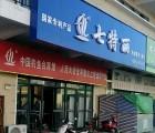 七特丽墙布安徽亳州利辛县专卖店
