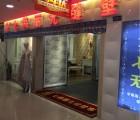 七特丽墙布重庆北碚专卖店