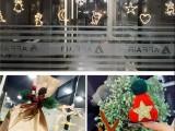 雅菲墙布带你领略色彩缤纷的圣诞狂欢节! (4808播放)