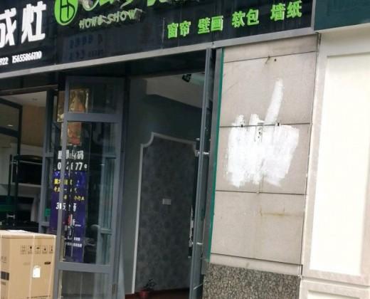 宏绣负氧离子墙布安徽阜阳颍州区专卖店