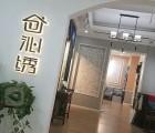 沁绣刺绣墙布湖北武汉汉阳区专卖店