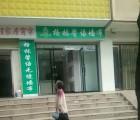 格林馨语墙布陕西西乡县专卖店