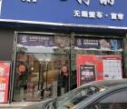 七特丽无缝壁布陕西汉阴专卖店 (51播放)