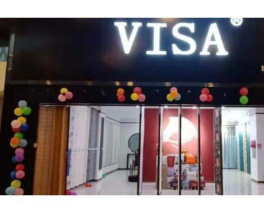 VISA高端墙布河南郑州中原区专卖店
