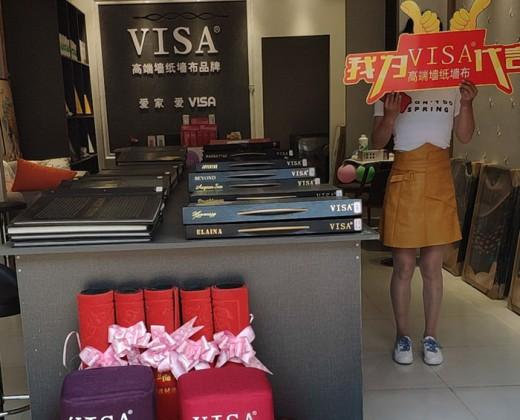VISA高端墙布陕西西安专卖店