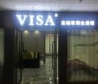 VISA高端墙布陕西榆林专卖店