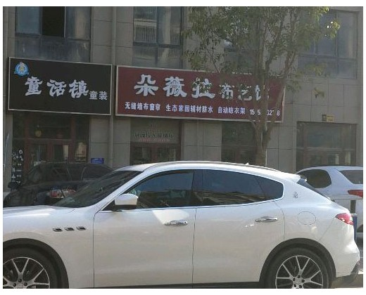 朵薇拉墙布江苏淮安专卖店