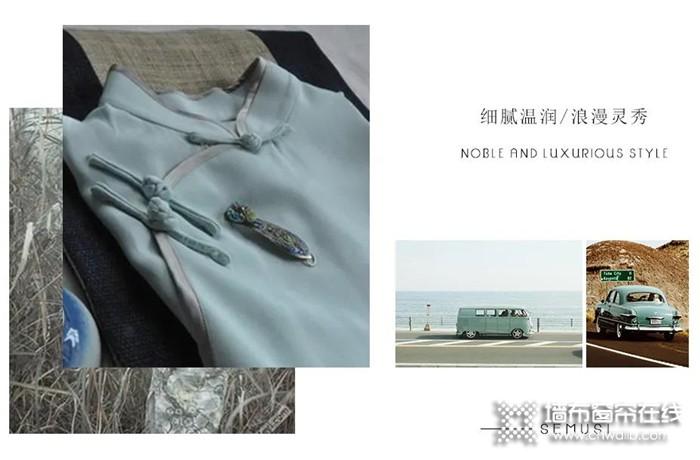 森幕丝墙布带你感受鸭卵青的独特的艺术与时尚
