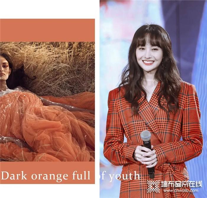 森幕丝墙布| 落日余晖下的暗橙色,浪漫轻奢风