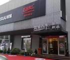 如鱼得水窗帘上海专卖店