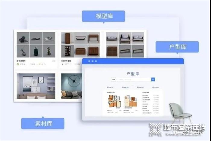 格林馨语3D设计系统,让客户所见即所得,让墙布销售成交事半功倍