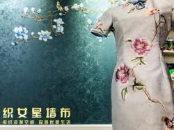 织女星墙布-十大品牌墙布-首创竹炭纤维墙布