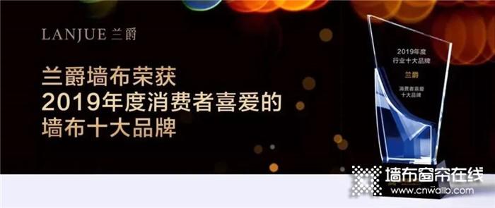 兰爵墙布助力常州溧阳兰爵专卖店开业活动,现场签单火爆!