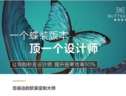 蝶装墙布:以设计为主导,达成材质、工艺的全面发展