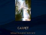 米兰地毯系列介绍(二)| 创高品质空间 享极致生活美感