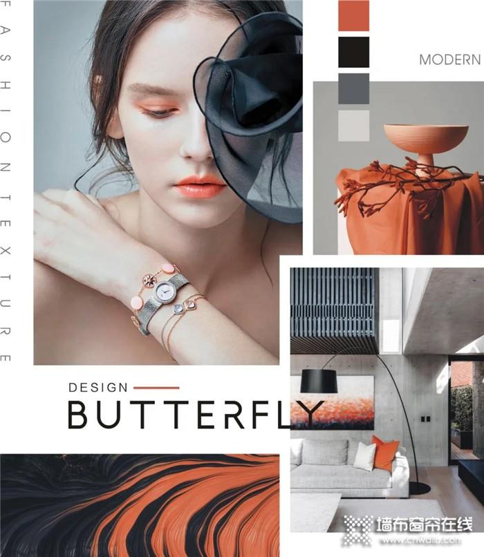 蝶装新品赏析: 现代简约风,实现空间透气感,呈现极致的视觉体验