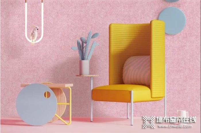 科布斯《琳琅》,2020室内装修最流行颜色,为你装扮理想的家园