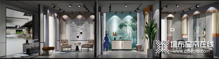 欧可丽墙布窗帘公司展厅装修效果图