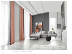 欧可丽窗帘之现代轻奢系列HSK33354G-04-141V