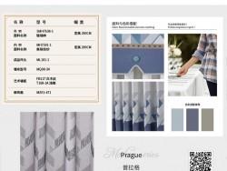 美居乐窗帘现代客厅系列SMH7638-1 MH7591-1