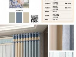 美居乐窗帘-现代客厅 SMH7630-1 ZL80-7Z