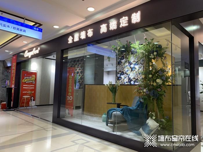 可罗雅墙布河南郑州专卖店