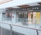 兰芝窗帘墙布贵州遵义专卖店 (49播放)
