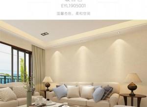 玉兰墙纸现代风背景墙装修效果图