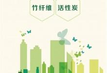 格林馨语用数据说话,功能型环保墙布空气净化率实测!